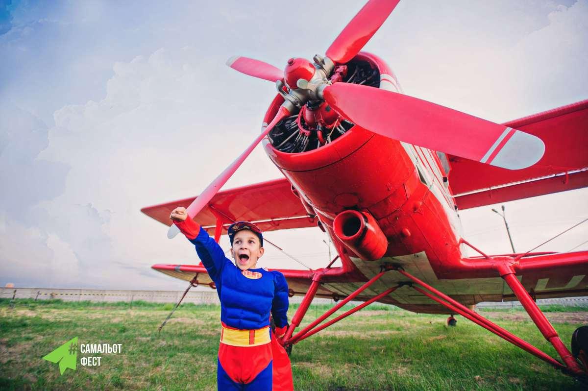 «Самальот - fest 2015» в «Государственном музее авиации»