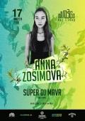 «Anna Zosimova и Super dj Mavr» в «Mozgi Bar & Shop»