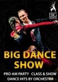 «Big Dance Show» в «Caribbean Club»