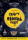 «Craft Beer Fest»