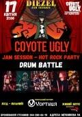 «Drum Batle» в баре «Гадкий Койот»