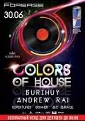 Вечеринка «Colors of house» в «Forsage»