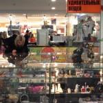 Магазин удивительных вещей «Чердак»
