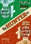 Вечеринка «БуHUNTERы» в клубе «Saxon»