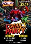 Вечеринка «СупердискотЭка. Comics party» в клубе «Forsage»