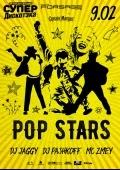 Вечеринка «СупердискотЭка. Pop Star Party» в клубе «Forsage»