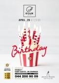 Вечеринка «D'Lux 7 Years Birthday Weekend» в клубе «D'Lux»