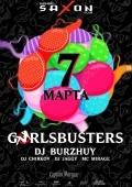 Вечеринка «Girlsbusters» в клубе «Saxon»