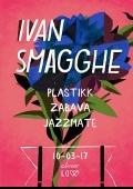 Вечеринка «LOW: Ivan Smagghe» в арт-клубе «Closer»