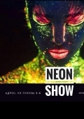 Вечеринка «Neon Show» в комплексе «Viktoriya»