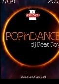 Вечеринка «POPinDANCE» в «Red Doors Bar»