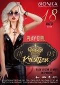 Вечеринка «Play Girl. Dj Kristyen» в клубе «Bionica»