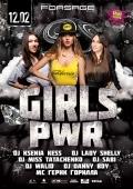 Вечеринка «RnB BooM. Girls PWR» в клубе «Forsage»