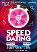 Вечеринка «Speed dating» в клубе «Forsage»