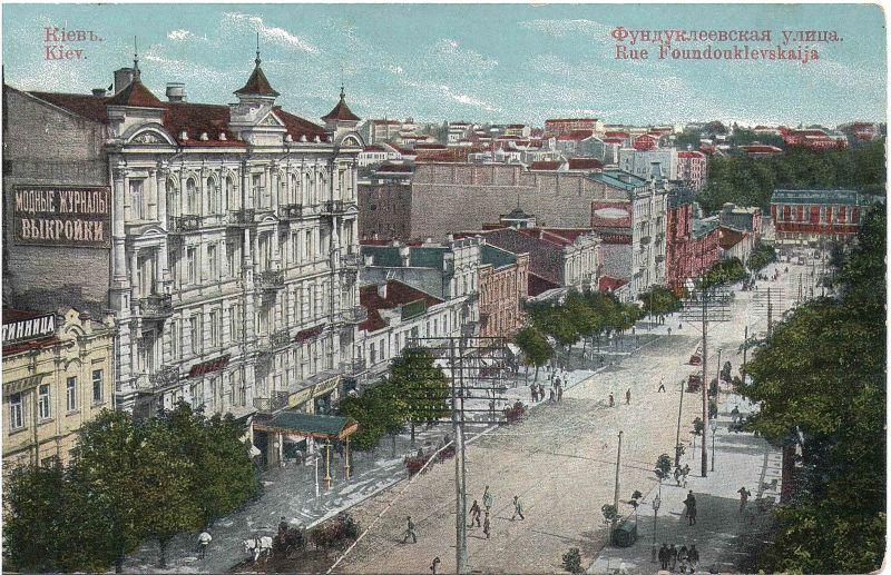 Виставка «Київ 1914: мир/війна» в Музеї історії Києва