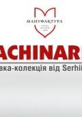 Выставка «Machinarius» в аутлет-городке «Мануфактура»