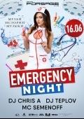Emergency night в «Forsage»