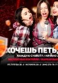 Караоке в «Viktoriya famaly»
