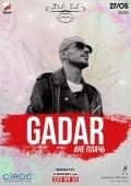 Концерт «Gadar» в «Dali-Park»