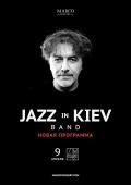 Концерт «Jazz in Kiev Band» в «Belétage»