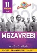 Концерт «Mgzavrevbi» в «Caribbean Club»