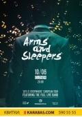 Концерт Arms and Sleepers в арт-центр «Closer»
