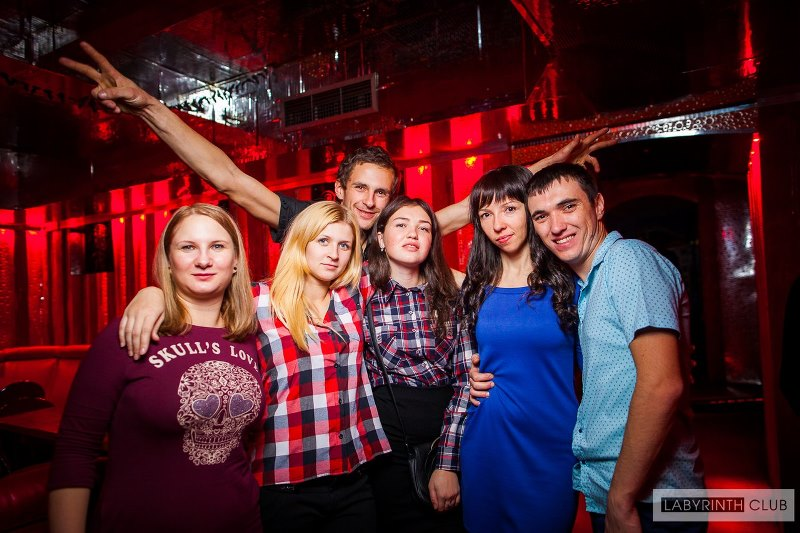 Лабиринт клуб 05.11.