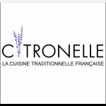 Ресторан «Citronelle»