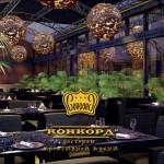Ресторан «Конкорд»