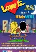 Шоу-програма для дітей «Love is» у «Kidswill»