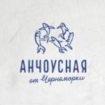 «Анчоусная» от Черноморки
