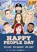 Вечеринка «Happy People Day» в «Forsage»