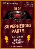 Vip hall: Superheroes party в «Forsage»