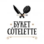 Ресторан «Букет Cotelette»