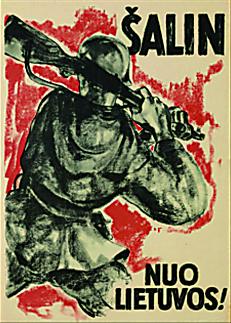 Выставка «Ephemeroids: ХХ век в плакатах» в галерее «Мистецький Арсенал»