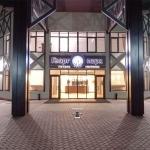 Готельно-ресторанний комплекс «Георг Парк»