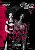 Magic Boogie night в «Disco radio hall»