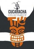 Клуб настольных игр «Cucaracha»