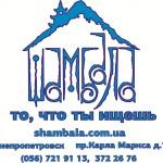Магазин «Шамбала»