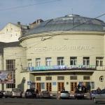 Киевский театр оперы и балета для детей и юношества