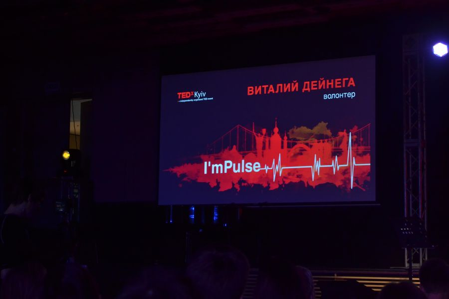 Міжгалузева конференція «TEDxKyiv 2015»