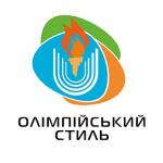 Спортивный клуб «Олимпийский стиль»