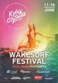 Wakesurf festival