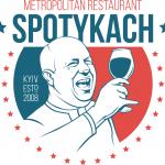 Ресторан «Спотыкач»