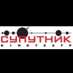 Кинотеатр «Спутник»