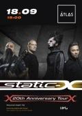 Концерт группы «Static-X»