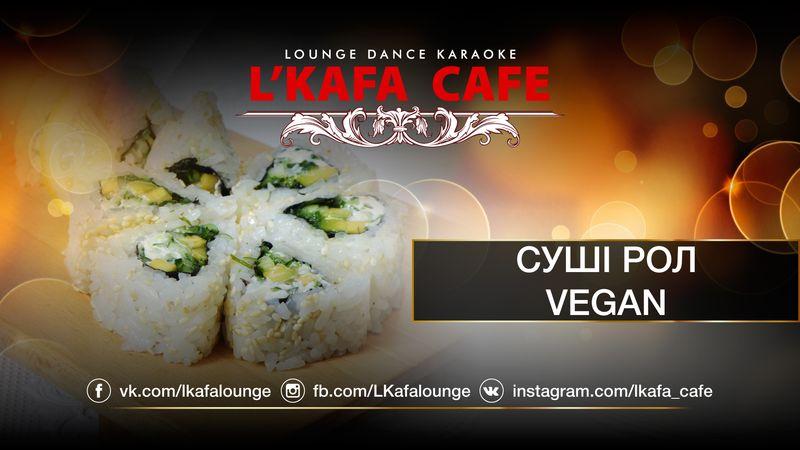 «Нове меню» в мережі ресторанів «L'kafa Cafe»