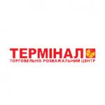 ТРЦ «Терминал»