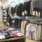 Магазин одежды «Pierre Cardin»