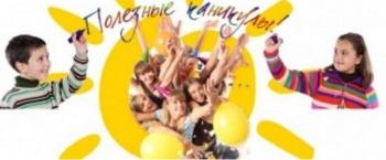 Детский клуб «Талисманчик» с английским, творчеством, фитнесом, прогулками! @ Клуб «Талия»